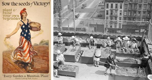 Elegant Filename: Victory Garden Poster Rooftop Victory Garden.png